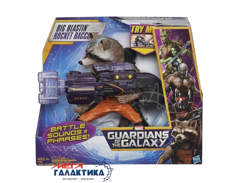 Фигурка  Guardians of the Galaxy — Rocket Raccoon Big Blastin  25 см Retail Фото товара №1