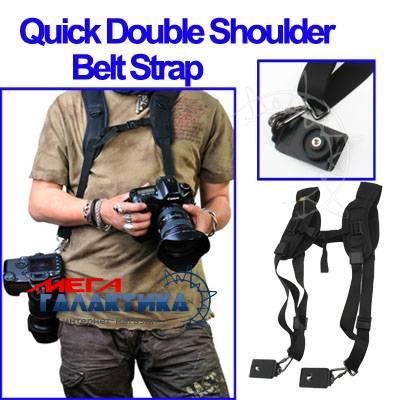 Ремень для ношения 2-х фотоаппаратов Quick Strap,