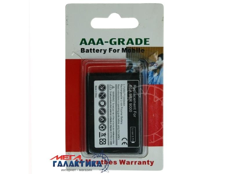 Аккумулятор AAA-GRADE  BlackBerry 9000  1300 mAh  Li-ion Black Blister Фото товара №1