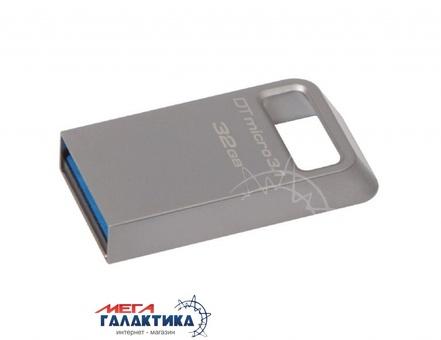 Флешка USB 3.0 Kingston DT Micro 3.1 32GB (DTMC3/32GB)