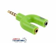 Переходник Megag Jack 3.5mm M (папа) -  2 x Jack 3.5mm F (мама) (4 пин) Y (Для ПК гарнитуры)   Для гарнитуры  Green