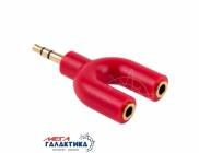 Разветвитель Megag Jack 3.5mm M (папа) -  2 x Jack 3.5mm F (мама) (3 пин) Y    Red