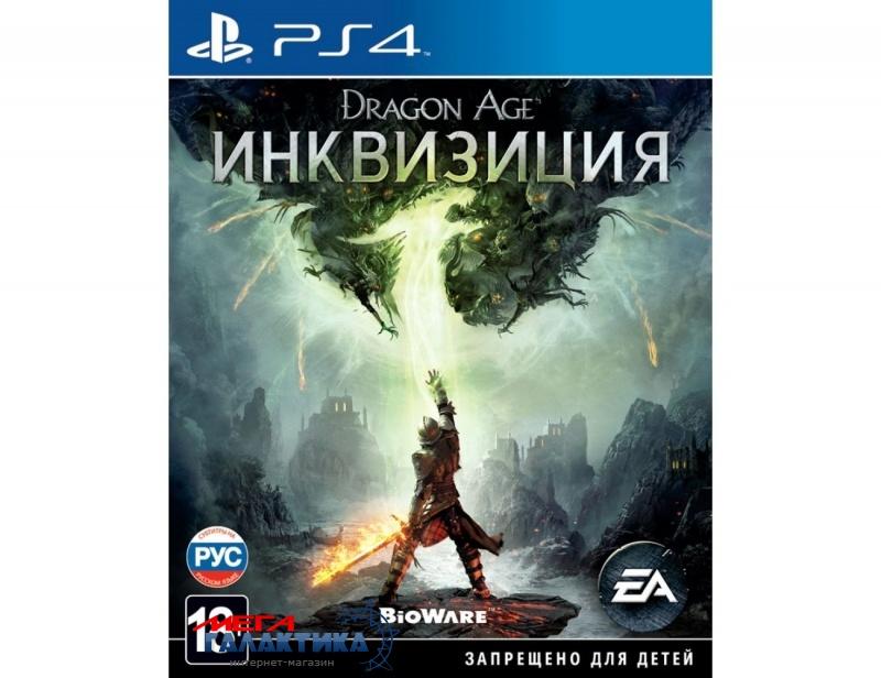Игра Dragon Age: Инквизиция  (PS4, русские субтитры) Фото товара №1