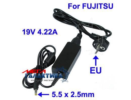 Блок питания Для ноутбука Megag   80W 19V 4.22A 5.5x2.5mm Fujitsu  Black A1600 / A1640 / A1645 / A1645G / A1650 / A1650G / A1667 / A1667G / A1840 / A2200+ / A6600 / A6660 / A7600 / A7620 / A7640 / A7645 / A8600 / A8620 / A8625 Фото товара №1