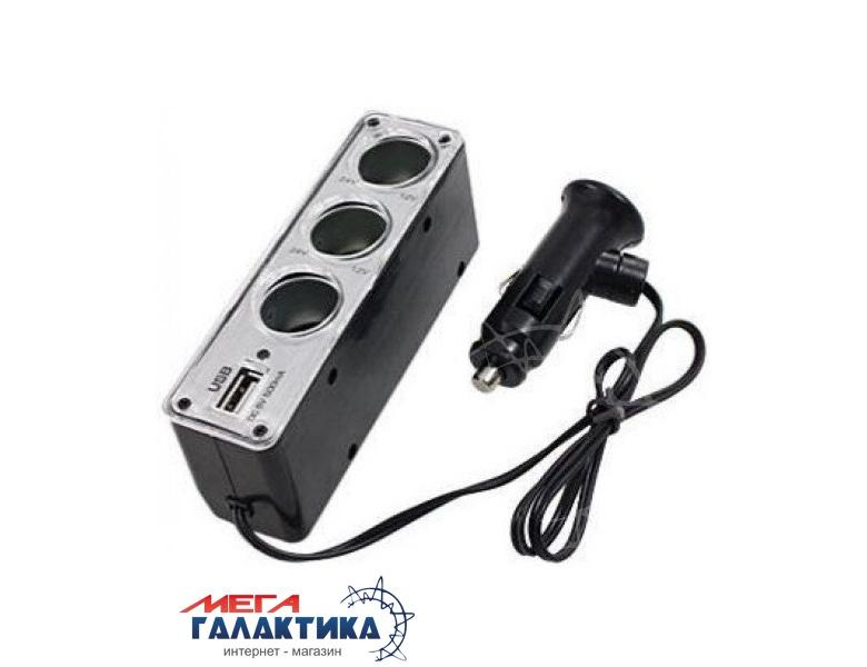 Разветвитель для автоприкуривателя WA-0096 3х12/24V + USB 500mA, 5V Фото товара №1