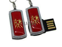 Флешка Uniq USB 2.0 ZODIAK MINI Близнецы красный (Gemini) 4GB (04C14544U2)
