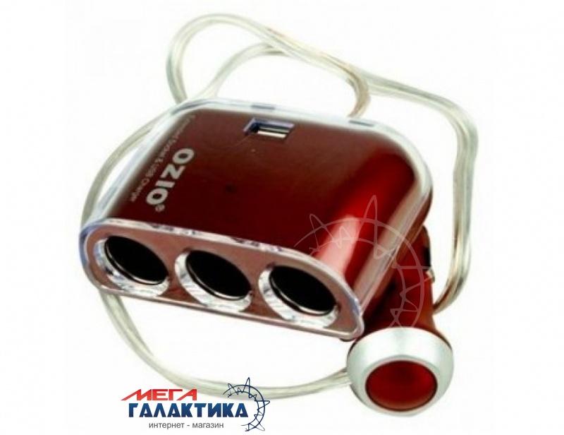 Разветвитель для автоприкуривателя Ozio R21 3х12/24V + USB 500mA, 5V, кабель, красный Фото товара №1