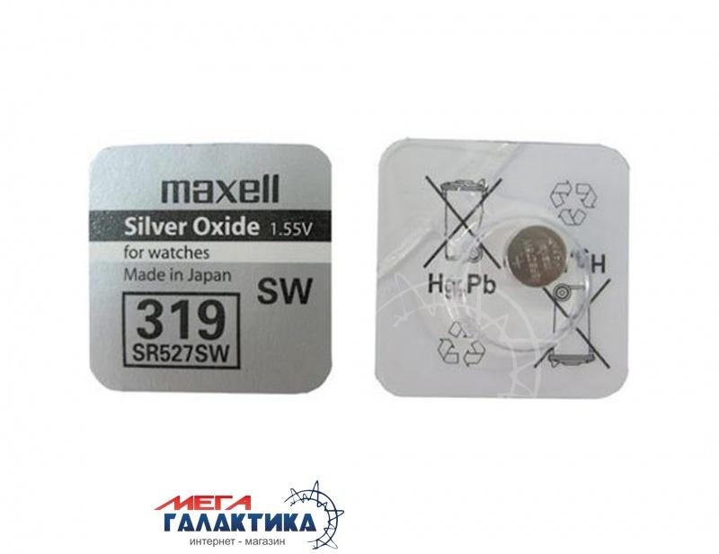 Батарейка Maxell 319 (Часовая) Silver Oxide 20 mAh 1.55V  (SR527SW-B1) Фото товара №1