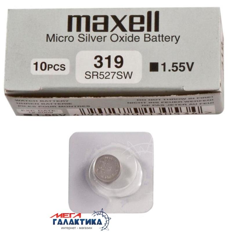 Батарейка Maxell 319 (Часовая) Silver Oxide 20 mAh 1.55V  (SR527SW-B1) Фото товара №2