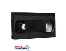 Megag Кассета VHS Балка 60 минут OEM