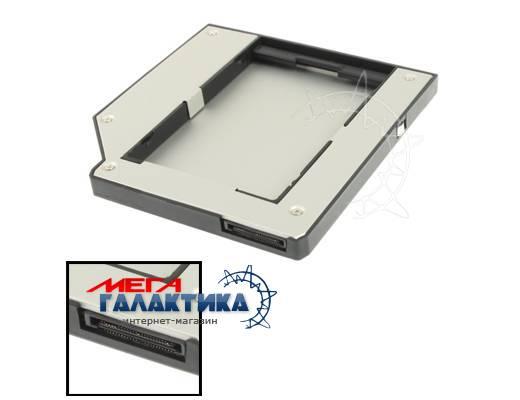 Карман для HDD Megag  mSata  Silver Фото товара №1