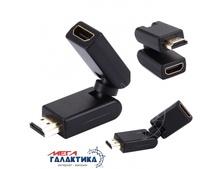 Соединитель Megag HDMI M (папа) - HDMI M (папа)     Угловой 360° позолоченные коннекторы  Black
