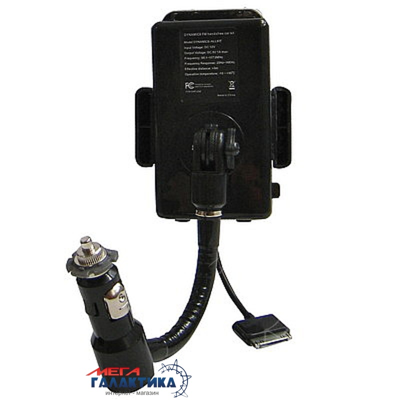 ALLKIT II FM Transmitter-подст, Hands-free, поворот 180` вых. USB,  для айПод/для айФон/Mp3* Фото товара №2