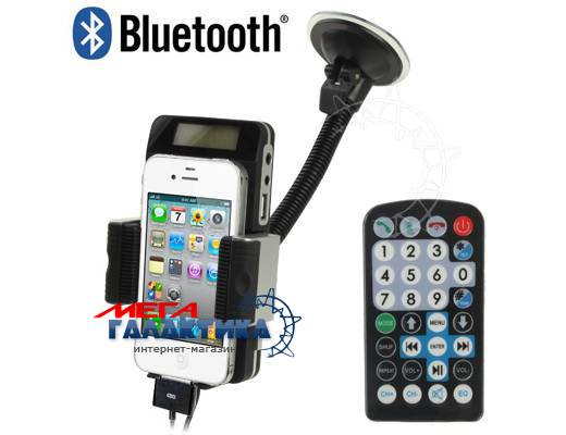 OKIT CAR+Bluetooth FM Transmitter+з/у USB,  iPod/iPhone/MP3/телеф/CD,пульт, прикуриват.+стекло,черн* Фото товара №1