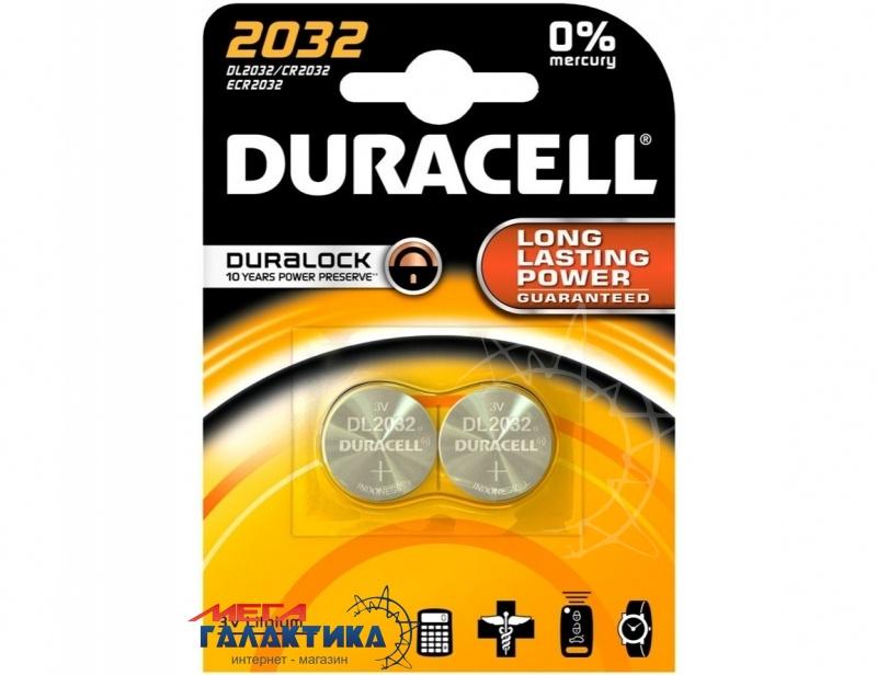 Батарейка Duracell DL2032  (2 в 1) 225 mAh 3V Lithium  Фото товара №1