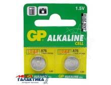 Батарейка GP A76 (Часовая) AG13 150 mAh 1.5V Alkaline (Щелочноя) (4891199026294)