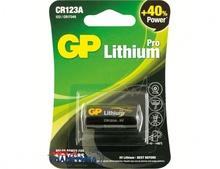Батарейка GP CR123 (Photo)  3V Lithium (CR123A-2U1)