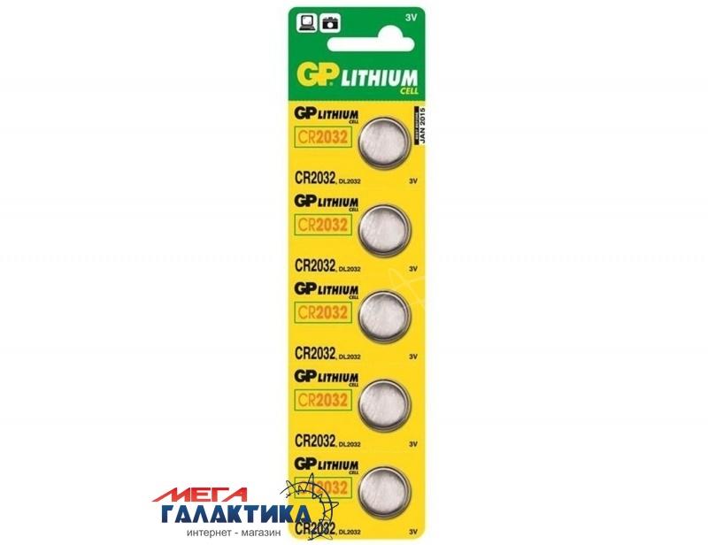 Батарейка GP CR2032 Lithium 225 mAh 3V  (CR2032-8U5) Фото товара №1