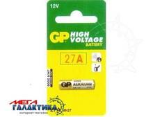 Батарейка GP 27A   20 mAh 12V Alkaline (27A-U5)