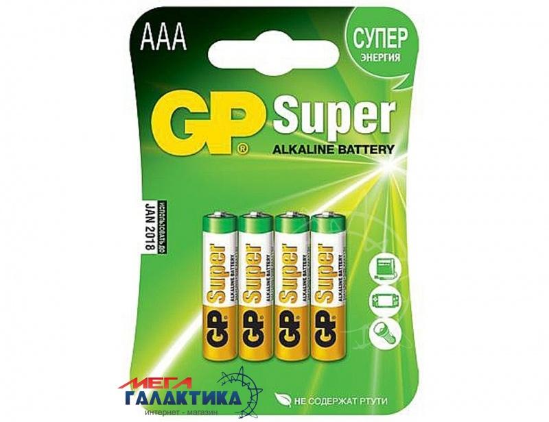 Батарейка GP AAA Super  1.5V Alkaline (24А-UR5) Фото товара №1