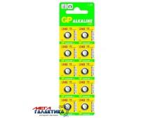 Батарейка GP 186 (Часовая) AG12 120 mAh 1.55V Alkaline (Щелочноя) (4891199015502)