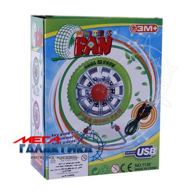 Вентилятор USB Megag Cool Toys