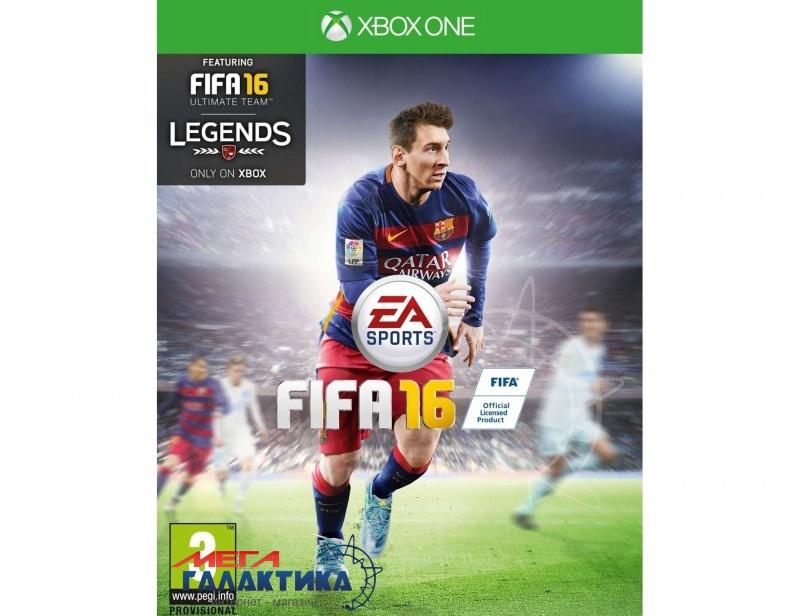 Игра FIFA 16  (Xbox One, русская версия) Фото товара №1