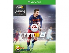 <span class='textAkcionName'>Цена интернет магазина!</span> Игра FIFA 16  (Xbox One, русская версия)