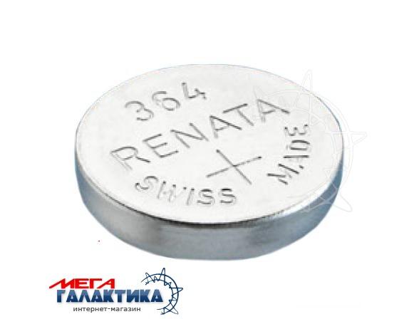 Батарейка Renata 364 (Часовая) 20 mAh 1.55V Silver Oxide (V364) Фото товара №1