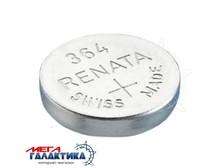 Батарейка Renata 364  (Часовая) AG1 20 mAh 1.5V Alkaline (Щелочноя)