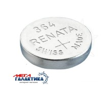 Батарейка Renata 364 (Часовая) 20 mAh 1.55V Silver Oxide (V364)