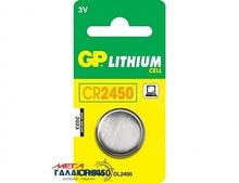 Батарейка GP CR2450 610 mAh 3V Lithium (4891199063954)