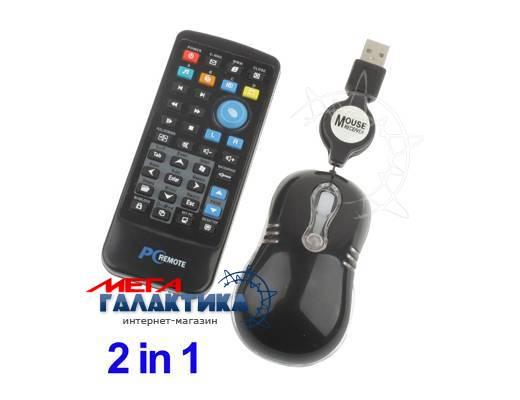 Пульт универсальный для ПК Megag S-PRC-0119 USB (IR) + мышка  Black Фото товара №1