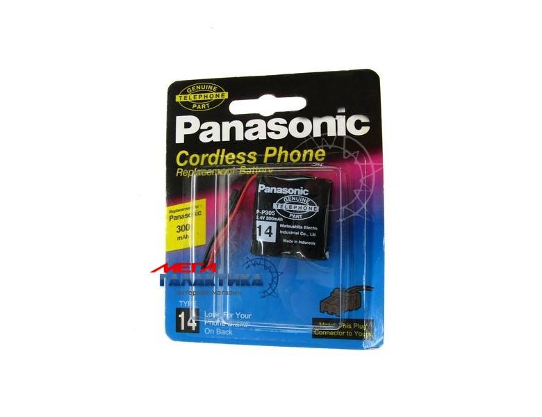 Panasonic P 305A/1B, 2,4 V, 300 mAh  Ni-Cd/цена за шт./ Фото товара №1