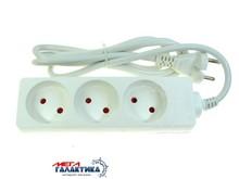 Енергія® CF-03H 2G 1.0mm, 220V, 10A, защита  детей, 3 розетки, 1,5m, белый без заземл.