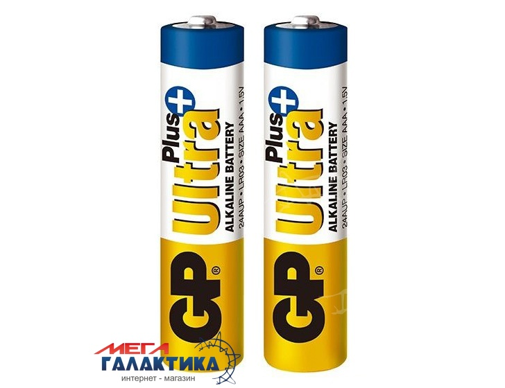 Батарейка GP AAA Ultra Plus  1.5V Alkaline (Щелочноя) (24AUPHM-2S2) Фото товара №1