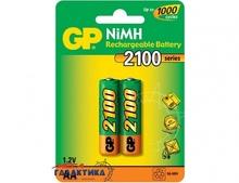 Аккумулятор GP AA NiMh  2100 mAh 1.2V  (210AAHC-UC2)