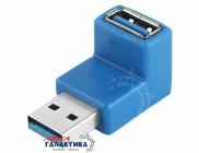 Переходник Megag USB AM (папа) - USB AF (мама) USB 3.0   Угловой 90°  Blue OEM