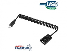 Кабель Megag Mini USB M (папа) - USB F (мама) USB 2.0 (5 пин)  USB OTG (для флешки) Витой кабель 0.2m Black OEM