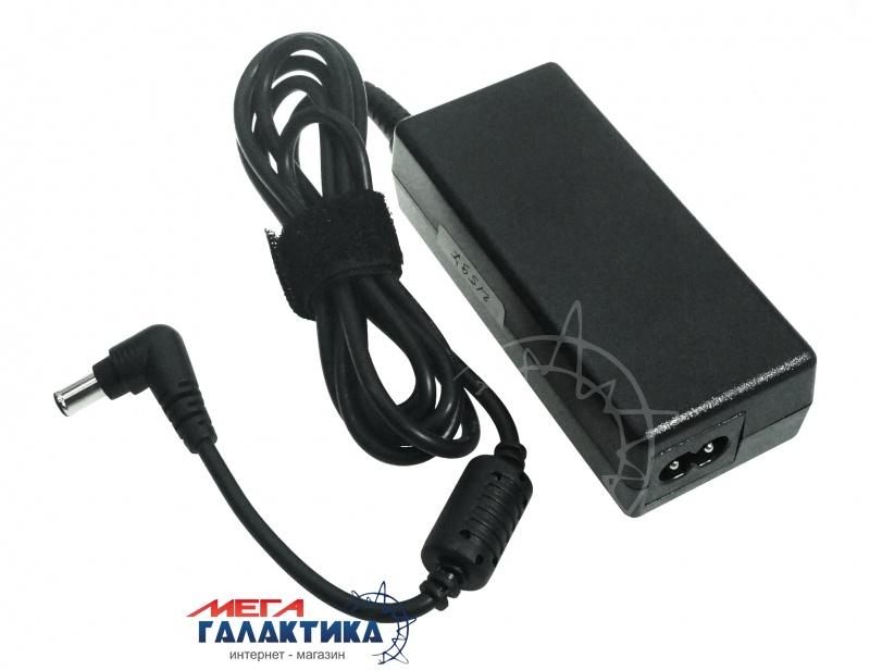 Блок питания Для ноутбука Megag   65W 16V 4A 6.0x4.4mm Sony  Black   Фото товара №1