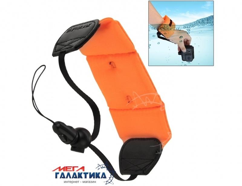 Поплавок для GoPro Hero/2/3/3+/4 PULUZ  с ремешком для подводной съёмки   Orange OEM Фото товара №1