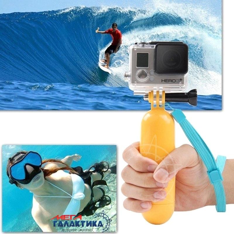 Поплавок для GoPro Hero/2/3/3+/4 PULUZ штатив с ремешком для подводной съемки  Yellow OEM Фото товара №2