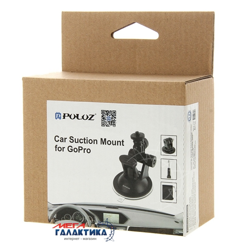 Крепление для GoPro Hero/2/3/3+/4/4 Session, SJCAM SJ4000/SJ5000/SJ6000, Xiaomi Yi PULUZ Car Suction Cup Mount (автомобильный крепеж)  Black Box Фото товара №2