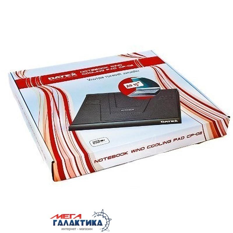 Подставка для ноутбука Datex  CP-02   до 15