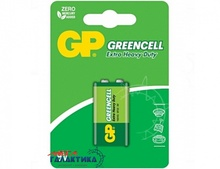 Батарейка GP Krona (6F22) Greencell 300 mAh 9V Carbon-Zinc (Солевая) (04891199002342 )