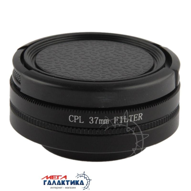 Фильтр для GoPro Hero3/3+/4 Megag поляризационный (37mm CPL Filter Circular) Black OEM Фото товара №2