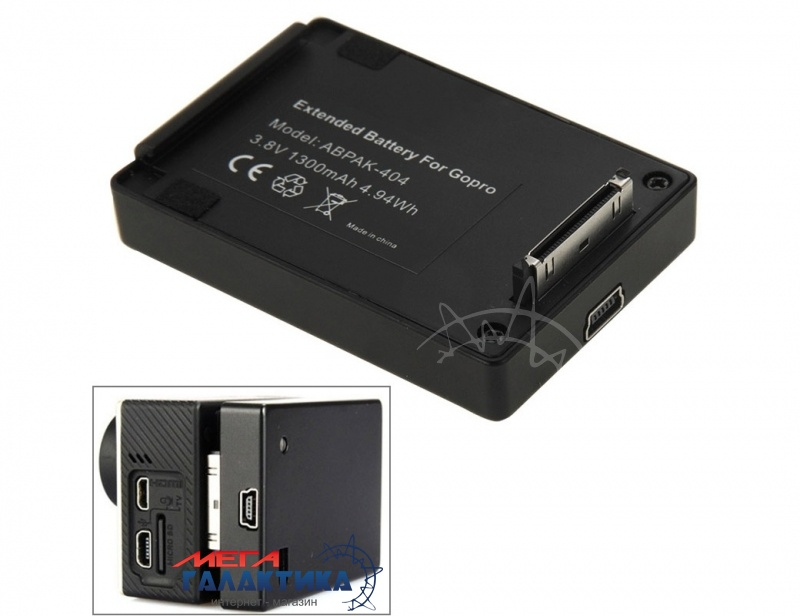 Аккумулятор для GoPro Hero2/3/3+/4 Megag Дополнительный 3.8V 1300mAh  Black OEM Фото товара №1