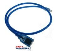 Кабель Megag USB AF (мама) - mini USB M (папа) USB 2.0 (5 пин)  0.6m Lightblue OEM