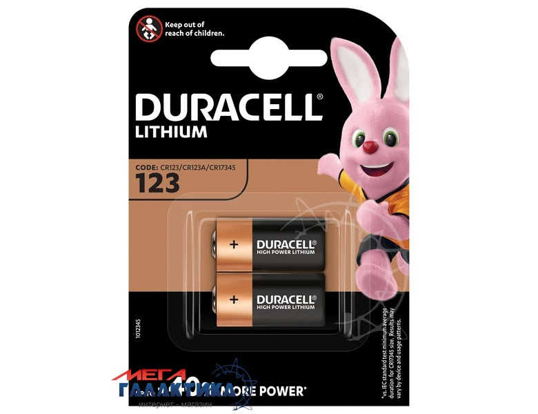 Батарейка Duracell 123 (Photo)  3V Lithium (5000394032156) Фото товара №1
