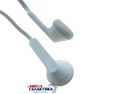 Гарнитура HTC HS S250 White